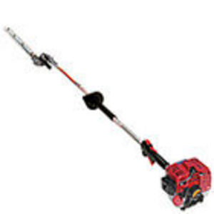 Shindaiwa Articulated Hedge Trimmer