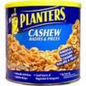 Planters - Dry Roasted Cashews