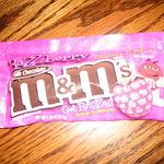 Mars - M&M's  Raspberry