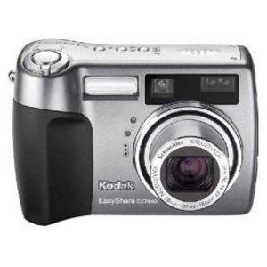 Kodak - EasyShare DX7440 Digital Camera