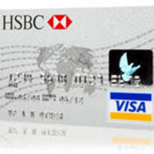 HSBC Bank - Visa Card