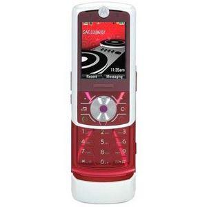 Motorola ROKR Cell Phone Reviews – Viewpoints com