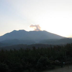 Sakurajima Island Youth Hostel