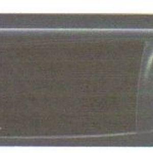 Panasonic 1300 Watt 1.2 Cubic Feet Microwave Oven