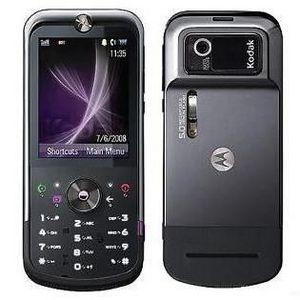 Motorola MOTOZINE Cell Phone