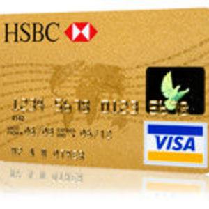 HSBC Bank - Gold Visa Card
