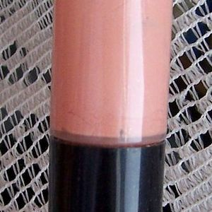 MAC Tinted Lipglass - N2 (Warm & Cozy Collection)