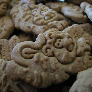 Trader Joe's - Ginger Cats Cookies