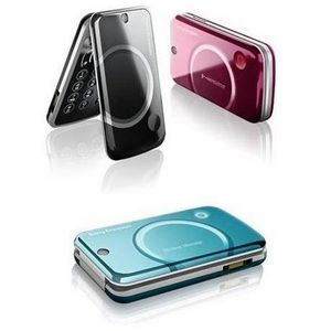 Sony Ericsson Equinox Cell Phone