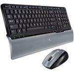 Logitech S520 Cordless Desktop