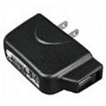 LG - STA-U12WS Cell Phone Charger