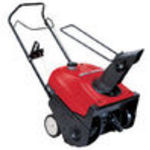Honda Single Stage Snowthrower HS520AS