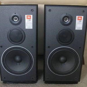 JBL - Main Stereo Speaker