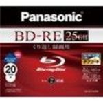Panasonic Blu-ray Disc - 25GB 2X BD-RE Printable Rewritable (LMBE25H20N) Media (20 Pack)