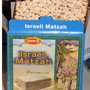 Osem Israeli Matzo