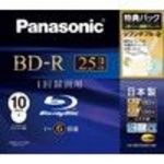 Panasonic Blu-ray Disc - 25GB 6X BD-R - Printable (LMBR25MW10M) Media (10 Pack)