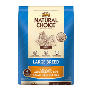 Nutro Natural Choice Puppy Large Breed Dog Food