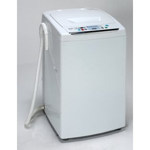 Avanti A Top Load Washer 1.4Cf