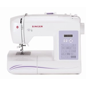 Singer Brilliance Computerized Sewing Machine with Auto Needle Threader