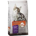 Purina Pro Plan Chicken & Rice Formula Dry Kitten Food