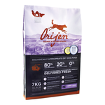 Dog Food Reviews Find The Best Dog Food Page 9