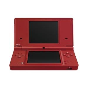 Nintendo - DSi Console
