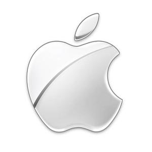 Apple 17-Inch Pro Mac Notebook