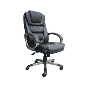 Hugo Boss Leather No Tools Required Executive Chair