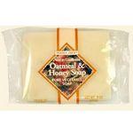 Trader Joe's Oatmeal and Honey Soap