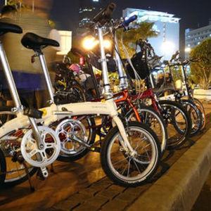 Dahon Speed 8 Bike
