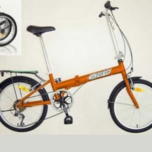 Citizen Bike Folding Bike