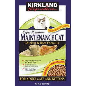 Kirkland Signature Super Premium Maintenance Cat Formula