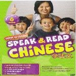 WINKtoLEARN WINK to LEARN: Speak & Read Chinese DVD
