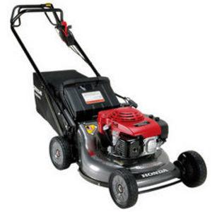 Honda Commercial Lawn Mower