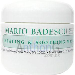 Mario Badescu Healing and Soothing Mask