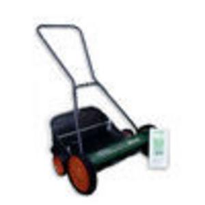 Scotts Classic Reel Lawn Mower Package