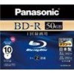 Panasonic Blu-ray Disc - 50GB 2X BD-R DL - Printable [2010 Version] (LMBR50H10N) Media (10 Pack)