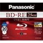 Panasonic Blu-ray Disc - 25GB 2X BD-RE Printable Rewritable (LMBE25H20N) Media (20 Pack)