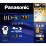 Panasonic Blu-ray Disc - 25GB 6X BD-R - Printable (LMBR25MW10M) Media (10 Pack)