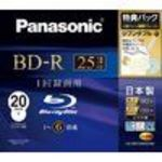 """Panasonic Blu-ray Disc - 25GB 6X BD-R - There is a Version available """"B003TEFW9S"""" (LMBR25MW20M) Media (20 Pack)"""