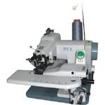 Rex Blindstitch Sewing Machine, RX-518
