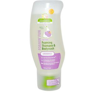 BabyGanics Fun Foam Lavender Body Wash and Shampoo